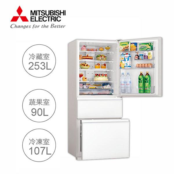 【MITSUBISH三菱】3門450公升智能變頻冰箱 MR-CGX45EP