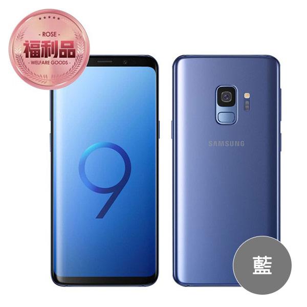 【SAMSUNG 三星】福利品 Galaxy S9+ 6.2吋智慧型手機(6G/64G/G965F)藍