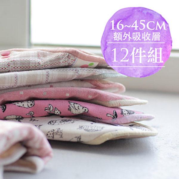 【櫻桃蜜貼】一次生理期12件組_普通型 彩棉布衛生棉