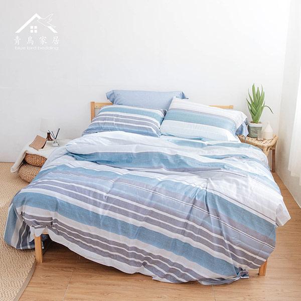 【青鳥家居】吸濕排汗頂級天絲四件式被套床包組-紳士品格(加大)