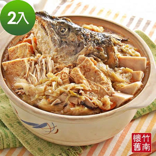 (年菜現貨+預購)【竹南懷舊】翠玉砂鍋鮭魚頭2入(2000g/入)