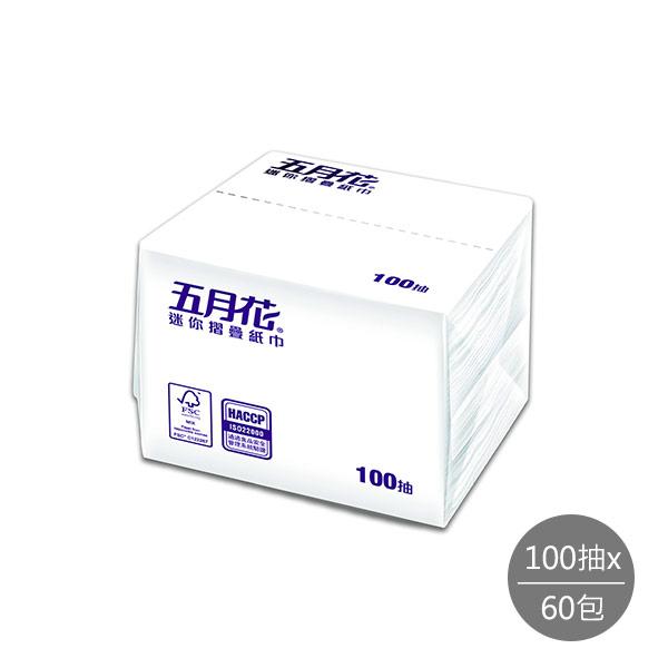 【五月花】迷你摺疊紙巾100抽x60包