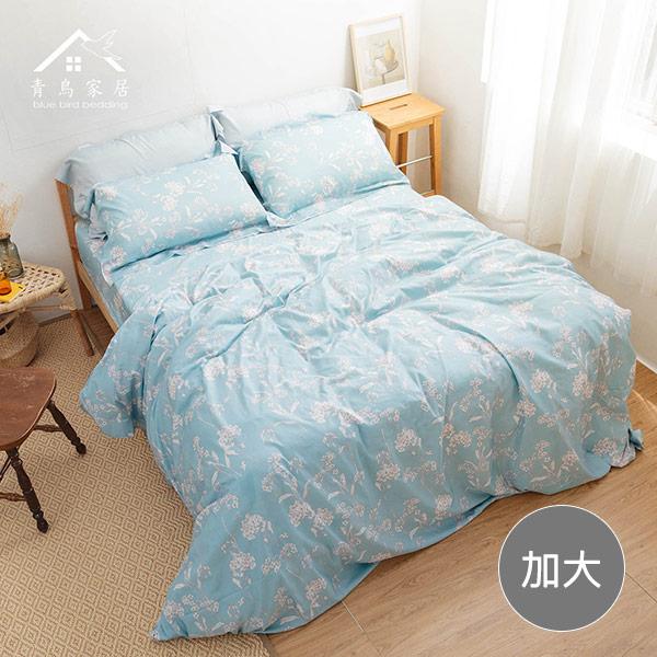 【青鳥家居】吸濕排汗頂級天絲四件式兩用被床包組-寧靜月夜(加大)