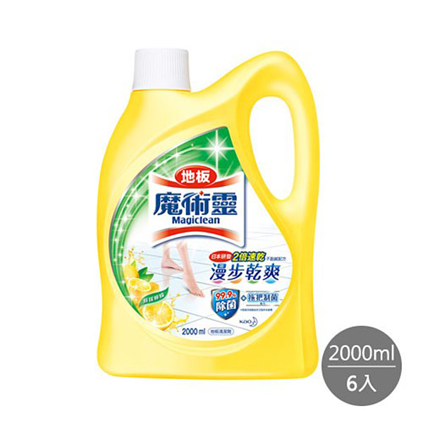 【魔術靈】地板清潔劑鮮採檸檬2000ml x6入
