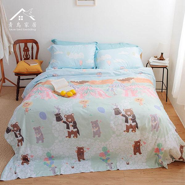 【青鳥家居】吸濕排汗頂級天絲四件式被套床包組-小熊派對(雙人)