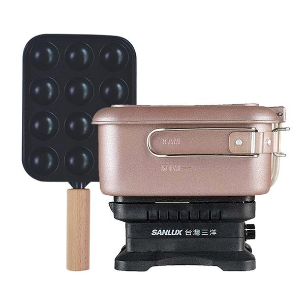 【SANLUX台灣三洋】多功能旅行鍋章魚燒烤盤組 EC-15DTC+HPS-TK1