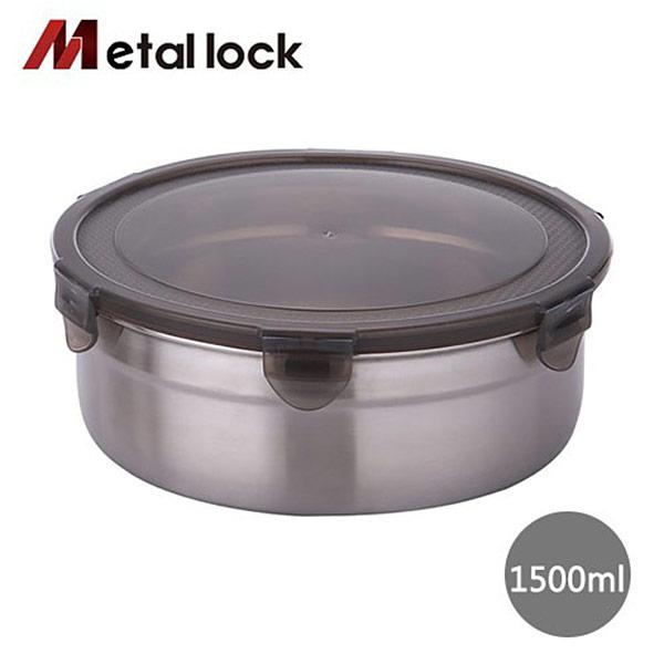 【Metal lock】韓國圓形不鏽鋼保鮮盒1500ml