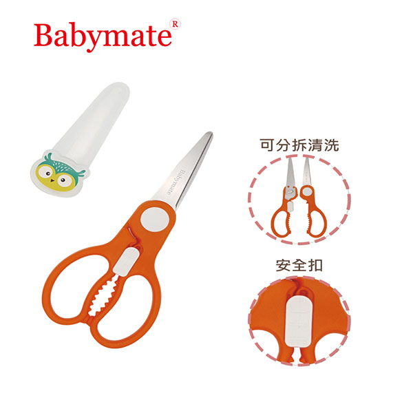 【Babymate】 嬰兒不銹鋼食物剪