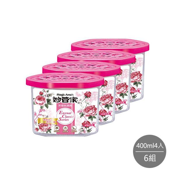 【妙管家】芳香除濕劑-玫瑰花香400ml*4入*6組