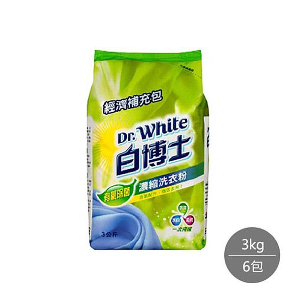 【白博士】有氧除菌濃縮洗衣粉3kgx6包