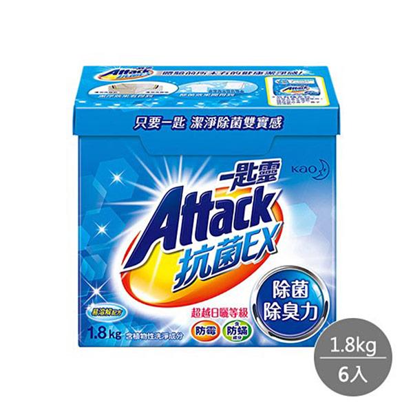 【一匙靈】抗菌EX超濃縮洗衣粉 1.8Kg x 6入
