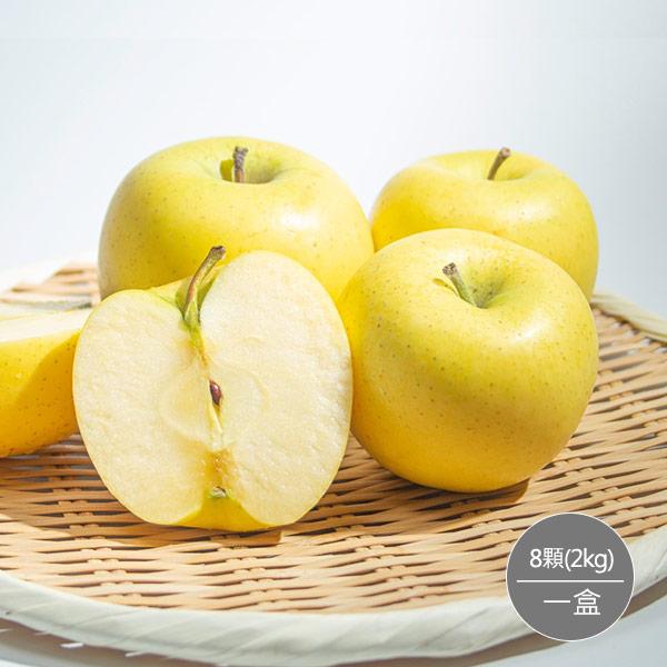 【順優選】日本青森Toki 水蜜桃蘋果8顆裝禮盒