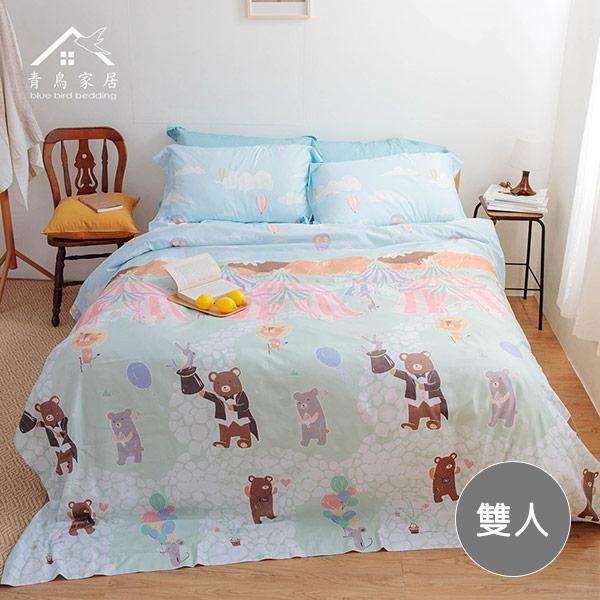 【青鳥家居】吸濕排汗頂級天絲四件式兩用被床包組-小熊派對(雙人)