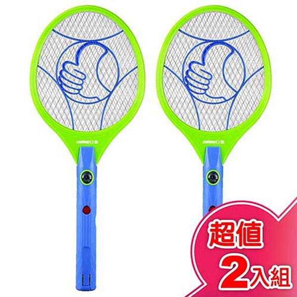 【日象】一擊啪充電式電蚊拍(2入組)ZOEM-2988