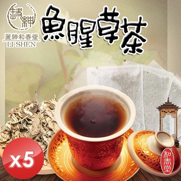 【百年老舖和春堂】魚腥草茶-10包/份x5份