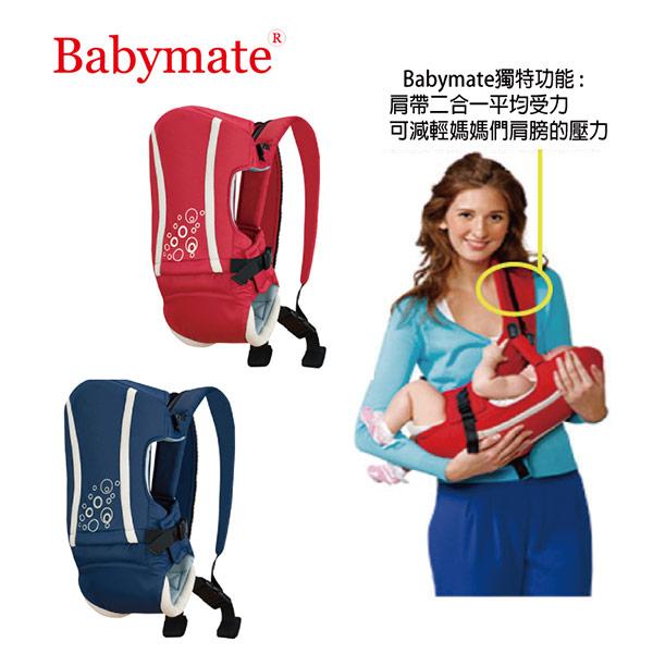 【Babymate】 4合1嬰兒揹帶(橫抱式適用)