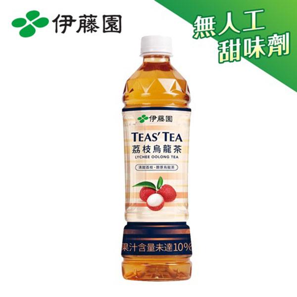 【伊藤園】TEAS'TEA 荔枝烏龍茶PET535mL