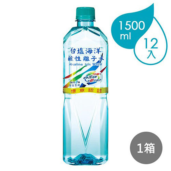 【台塩】海洋鹼性離子水 1500ml x12瓶/箱