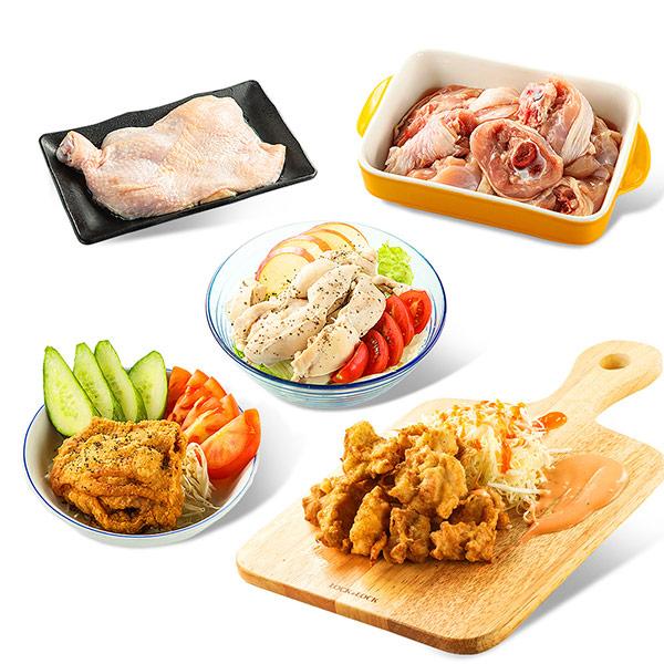 【 山海珍饈】國產鮮雞肉銅版加菜組-小家庭組合