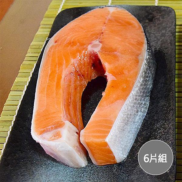 小家庭鮭魚 6片組 (單片280g+-10%)