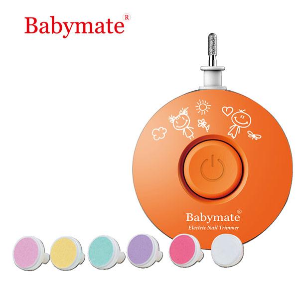 【Babymate】 2019新款親子電動磨指甲機