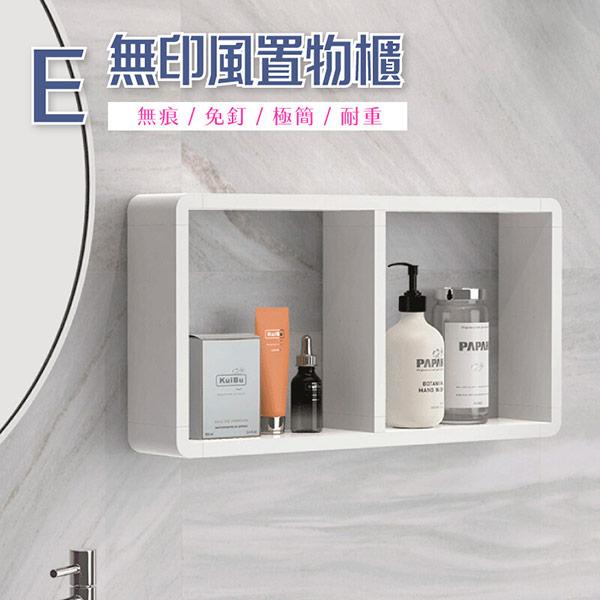 【E款】免打孔衛浴防水收納層板櫃附門片*2(顏色任選)