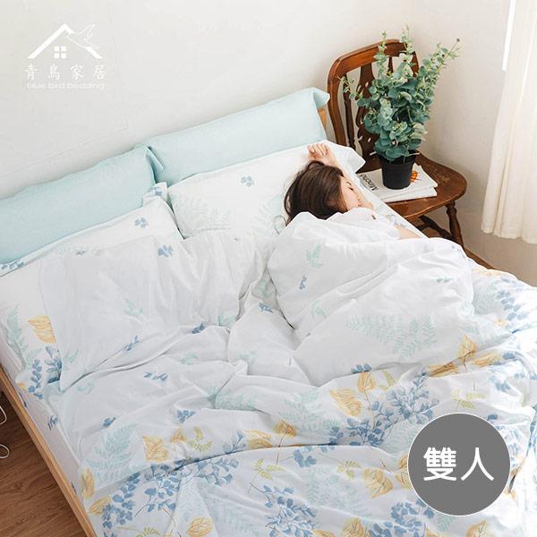 【青鳥家居】吸濕排汗頂級天絲四件式兩用被床包組-夏日和煦(雙人)