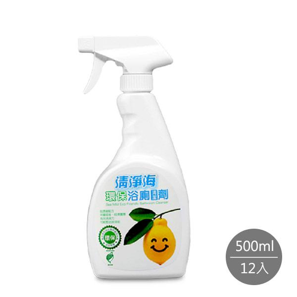 【清淨海】環保浴廁清潔劑500ml*12入