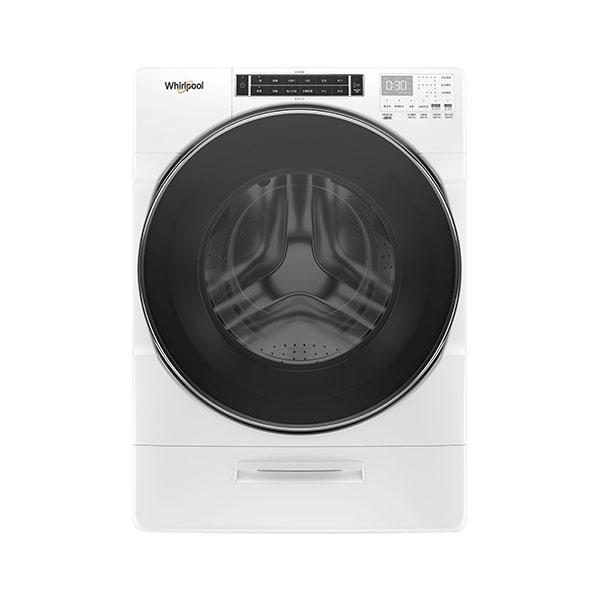 【惠而浦】8TWFW6620HW 美國原裝進口17kg 滾筒洗衣機