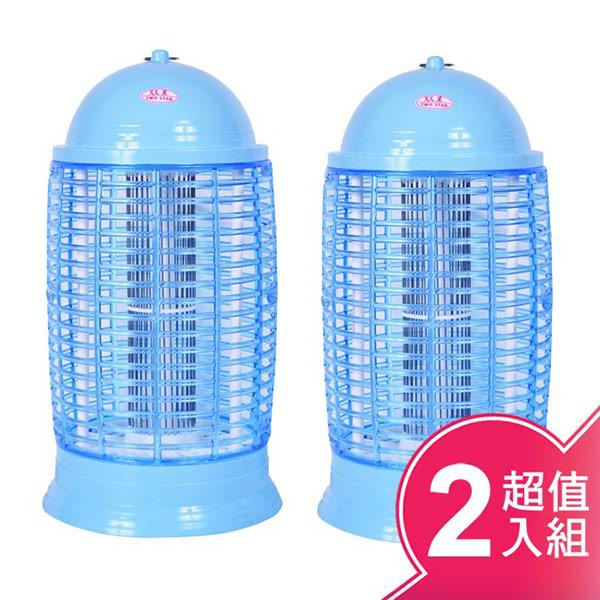 【雙星】10W電子捕蚊燈(2入組) TS-103