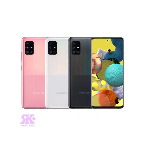 【SAMSUNG】Galaxy A51 5G版 (6G/128G) 6.5吋智慧手機-贈四角強化空壓殼+9H鋼保+韓版收納包+指環支架+奈米噴劑