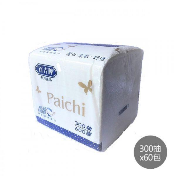【百吉牌】抽取柔拭紙巾(300抽*60包)