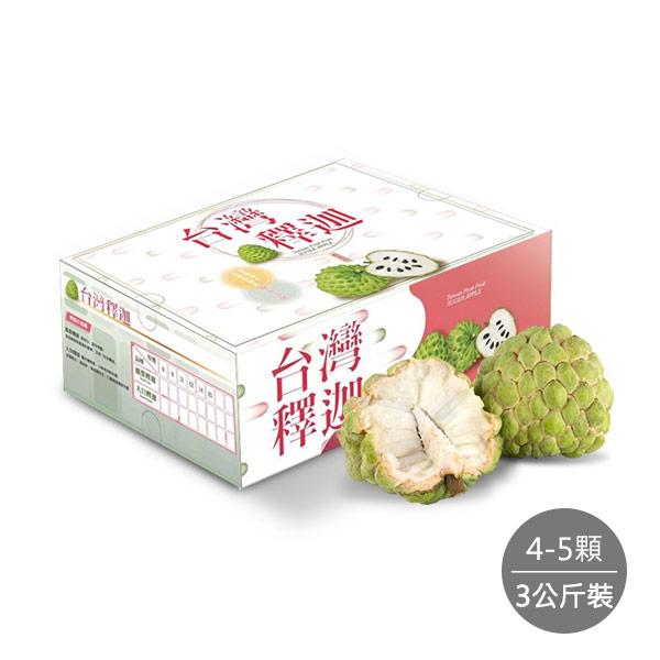 【台東】太麻里細緻果肉大目釋迦3KG禮盒A級果〈4-5顆)