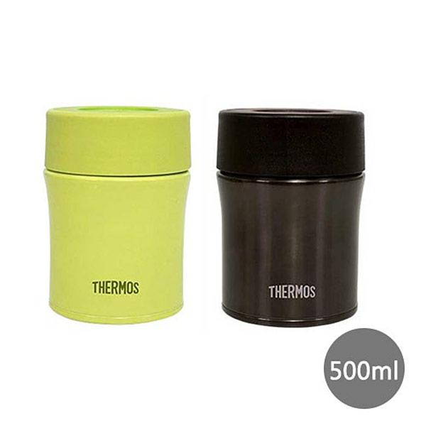 【膳魔師】500ml悶燒杯 不銹鋼真空保溫食物燜燒罐