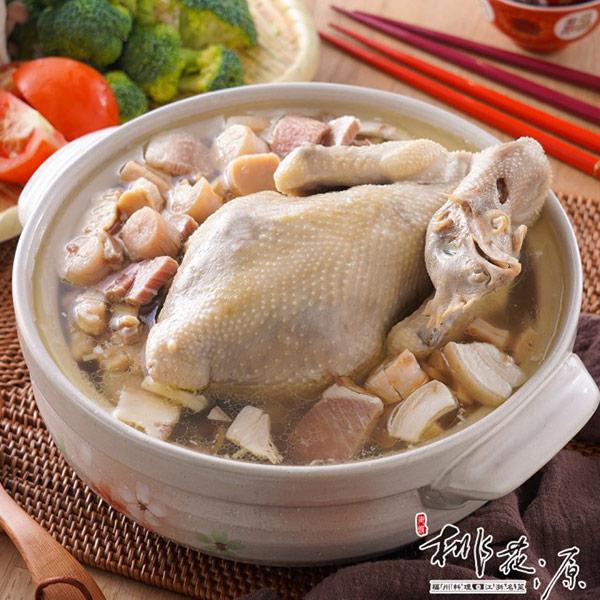 (年菜預購)【桃花源】扁尖火腿干貝燉雞(3200g/入)