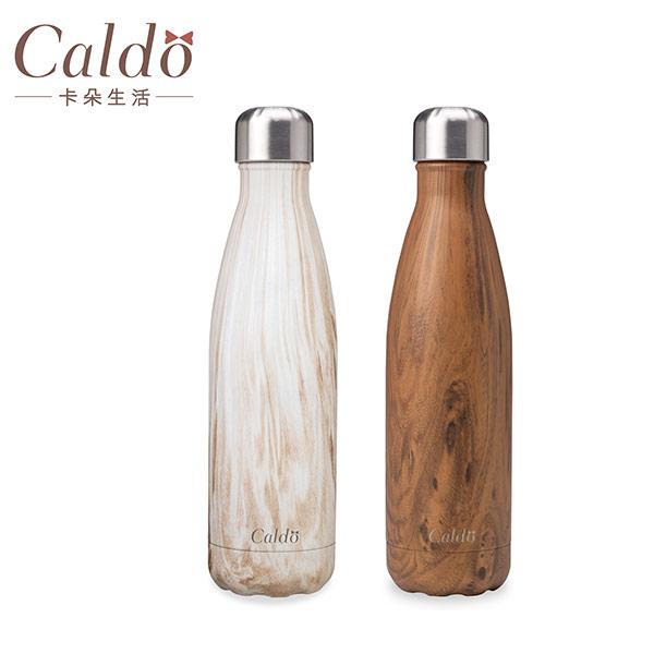 卡朵 FM005 曲線木紋不鏽鋼保溫瓶500ml