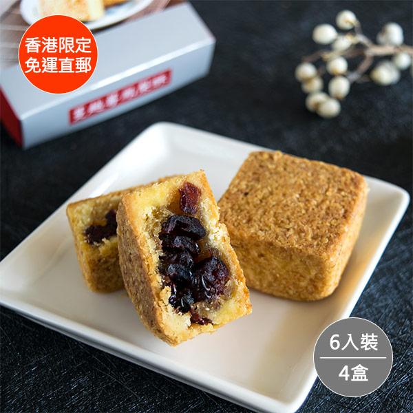 *直送香港*【佳德】蔓越莓鳳梨酥禮盒(6入)x4盒