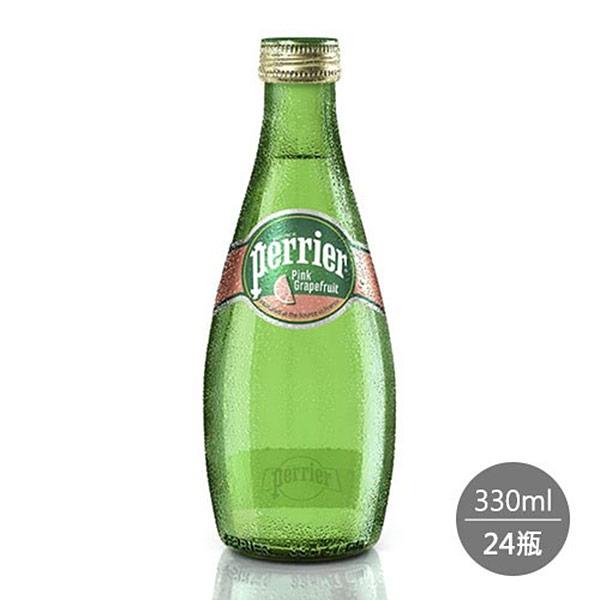 【Perrier】法國氣泡天然礦泉水-葡萄柚口味 玻璃瓶(330ml) x24瓶/箱