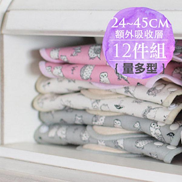 【櫻桃蜜貼】一次生理期12件組_量多型 彩棉布衛生棉