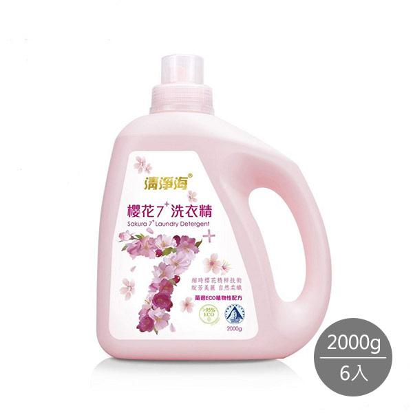 【清淨海】櫻花7+洗衣精2000g*6入