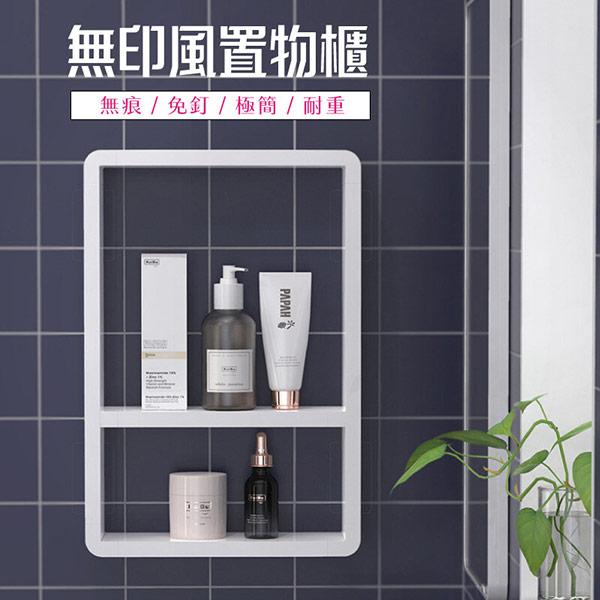 【B款】免打孔衛浴防水收納層板櫃附門片*1(顏色任選)