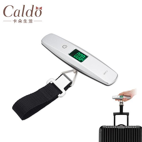 卡朵 FL1 電子數位手持行李秤-附電池