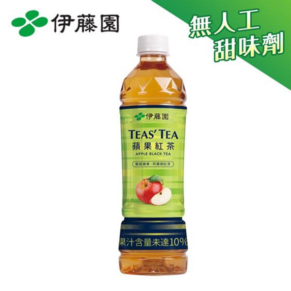 【伊藤園】TEAS'TEA蘋果紅茶PET535mL