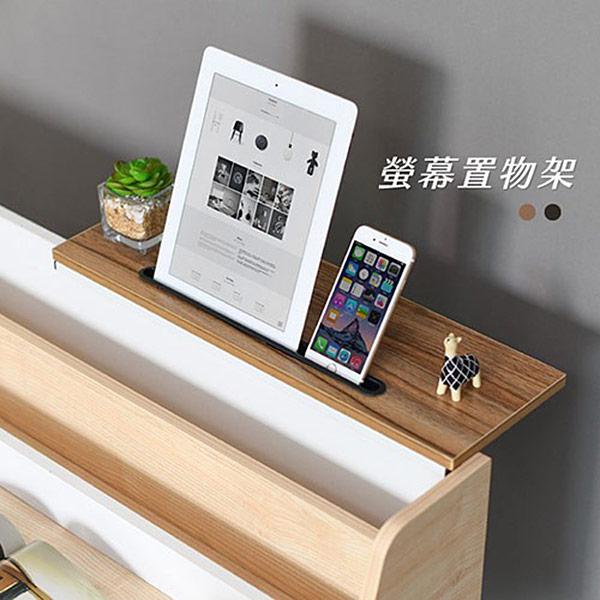 加大款可調整式螢幕置物架 收納架