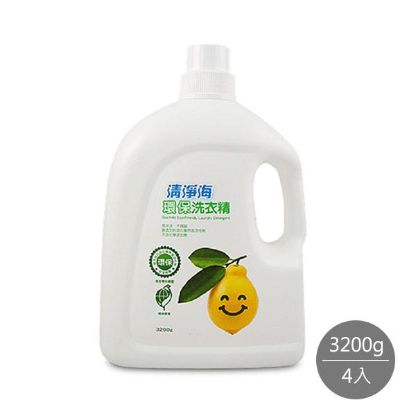 【清淨海】環保洗衣精3200g*4入