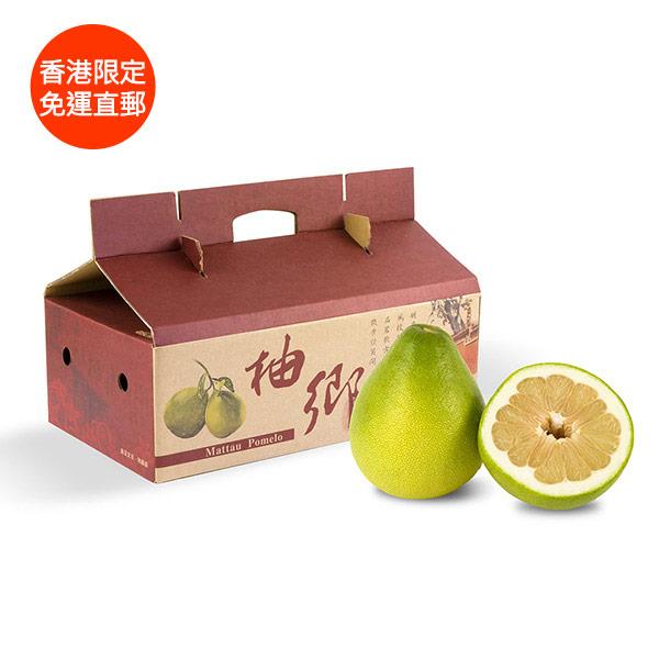 *直送香港預購*【台灣台南麻豆】范文山50年老欉麻豆文旦柚御選禮盒3kg(約7-8顆)x1箱