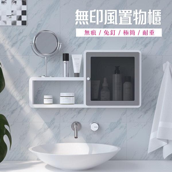 【C款】免打孔衛浴防水收納層板櫃附門片*1(顏色任選)