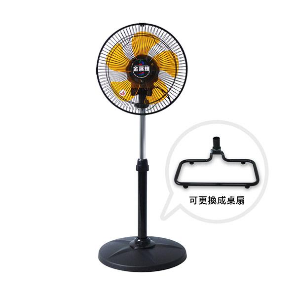 金展輝12吋超廣角桌立兩用涼風扇 AB-2360