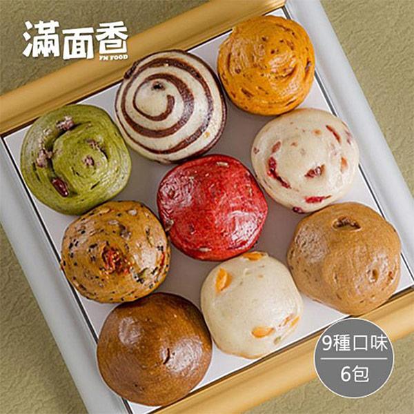 【滿面香】花漾迷你小饅頭 (馬卡龍饅頭)9入/包(共6包)