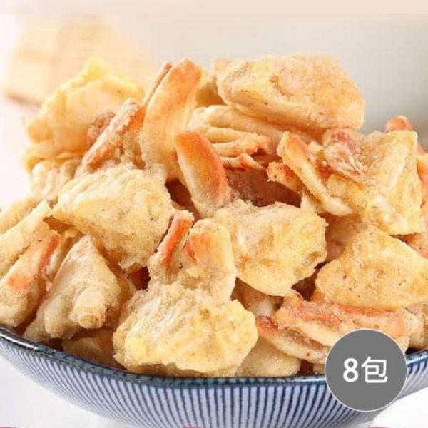 *直送香港*【愛上新鮮】卡拉蟹(椒鹽/辣味/甘梅)8包